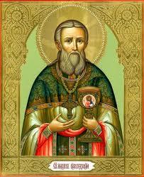 Святому праведному Иоанну Кронштадтскому