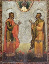 Святым бессребреникам и чудотворцам Косме и Дамиану