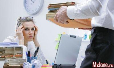 Как легко справиться с авралом на работе