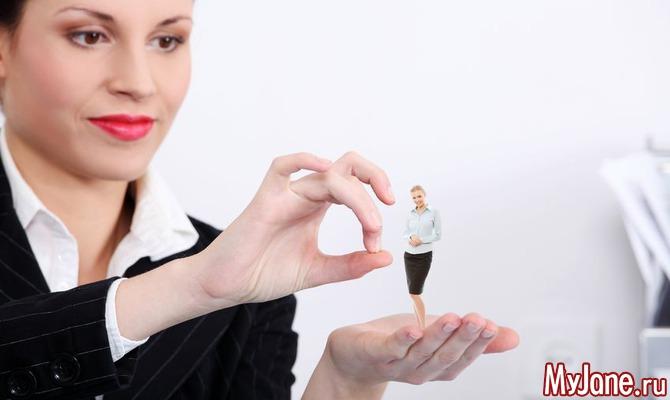 Из начальницы в подчиненные: как обыграть в свою пользу?