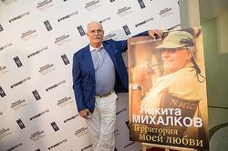 Никита Михалков написал книгу