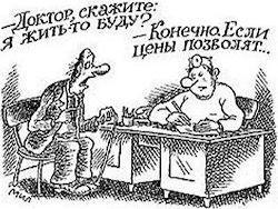 Как в Крыму