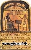 История возникновения традиции Телемы и ее основные тезисы. - «Магия»