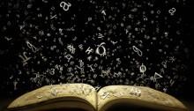 Нумерология цифр - «Прикоснись к тайнам настоящего и будущего»