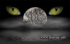 Приворотный ритуал в Лунное затмение - «Привороты»