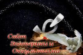 Анкх - символ вечной жизни - «Древние культуры»