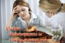 Астрология и болезни - «Астрология»