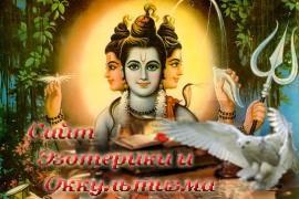 Брахма - «Древние культуры»
