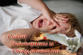 Детская бессонница - «Сонники»