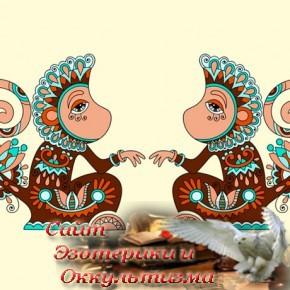 Китайский гороскоп: что принесет год Обезьяны - «Эзотерика»