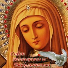 Мощный оберег «Сон Пресвятой Богородицы» - «Эзотерика»
