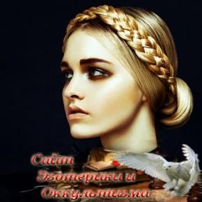 Наиболее желанная женщина в Зодиаке! - «Эзотерика»