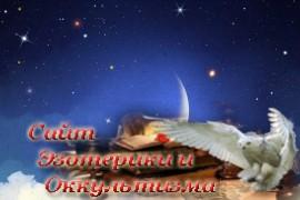Накшатры: родиться под счастливой звездой - «Астрология»