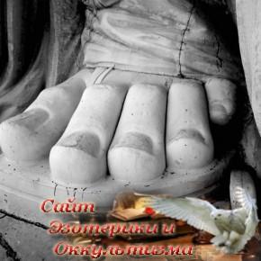 О чем говорят ваши ноги: палец Мортона, характер и генетика - «Эзотерика»