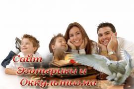 Отцы и дети. Психология детско-родительских отношений - «Психология»
