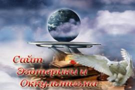 Предсказания Пушкину - «Предсказания»