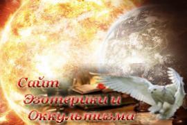 Ретроградный Меркурий - «Астрология»