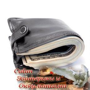 Резиновый Кошелек — это очень простой способ привлечения денег! - «Эзотерика»
