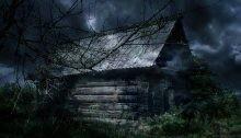 Сказочные миры планеты - «Прикоснись к тайнам настоящего и будущего»