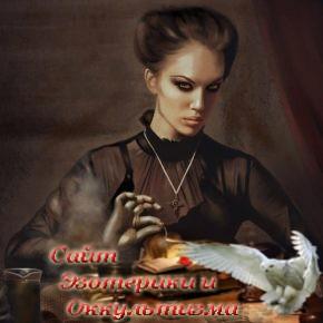 Признаки ведьмы в женщине. Вот как понять, настоящая ли ведьма перед вами! - «Эзотерика»