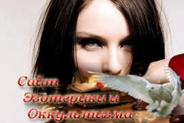 Femme fatale - роковая женщина - «Психология»
