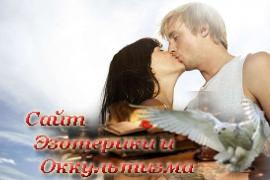 Как целуются представители разных знаков Зодиака - «Психология»