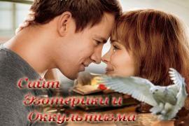 Романтические фильмы для Валентинова дня - «Психология»