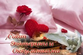 Сердце - символ Дня влюбленных - «Психология»