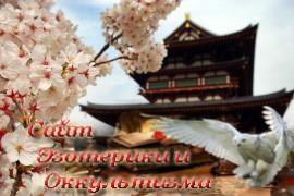 100 японских пословиц и поговорок - «Древние культуры»
