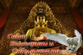 14 заповедей Будды - «Древние культуры»