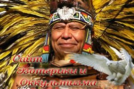 Индейские боги: Тескатлипока - «Древние культуры»
