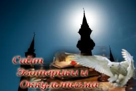 Ислам и астрология - «Древние культуры»