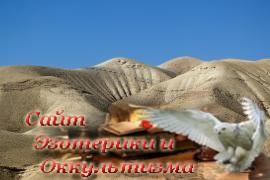 Иудейская пустыня - «Древние культуры»