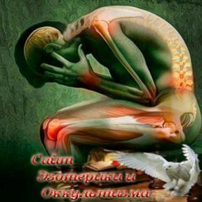 Куда душа прячет свои страдания: 7 популярных психосоматических заболеваний - «Эзотерика»