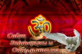 Мантры в буддизме - «Древние культуры»