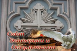 Особенности кельтских орнаментов - «Древние культуры»