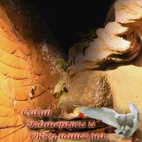 5 знаков от ваших ангелов, которые нельзя игнорировать - «Эзотерика»
