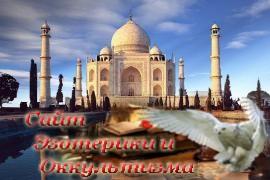 Мусульманские святыни. - «Древние культуры»