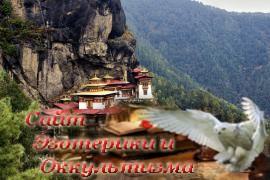 Тайны и энергия Тибета - «Древние культуры»