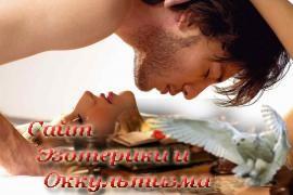 Умение забывать - ключ к лучшей интимной жизни - «Психология»