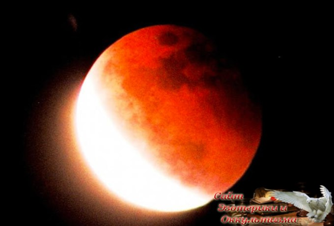 Будьте очень внимательны! Полнолуние Черной луны в Стрельце! - «Эзотерика»