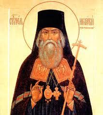 Молитва Святителя Игнатия Брянчанинова