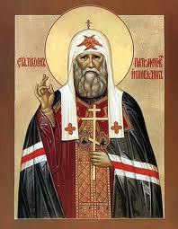 Молитва святого Тихона Московского