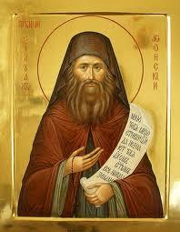Молитвенные прошения Преподобного Силуана Афонского