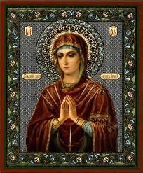 """Молитвы пред иконами Божией Матери """"Умягчение злых сердец"""""""