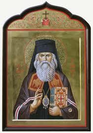 О даровании покаянного чувства Святителя Игнатия Брянчанинова