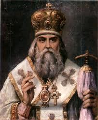 Преследуемого человеками, Святителя Игнатия Брянчанинова