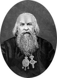 Святителю Игнатию Брянчанинову