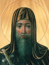 Святителю Иоанну Милостивому, патриарху Александрийскому