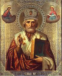 Святителю Николаю Чудотворцу